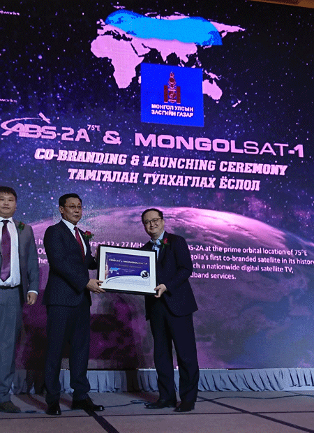 Mr. Erdenebat Jargaltulga, Prime Minister of Mongolia Right - Mr. Thomas Choi, Chief Executive Officer of ABS