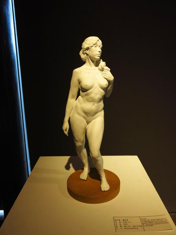 <展訊>隨心·昇華 - 台灣雕塑學會大展