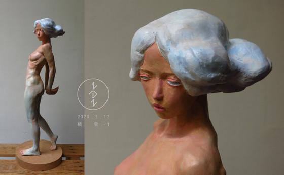[展訊]形象·象徵 - 台灣雕塑學會會員展 / 第八十三屆臺陽美術特展