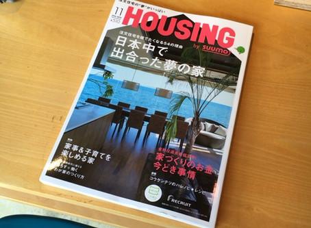 月刊ハウジングに作品「banhaus」が掲載されました