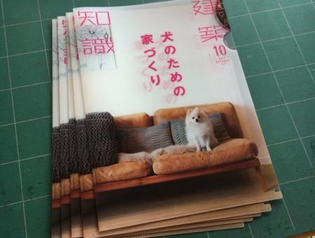 記念グッズ 福岡ではトークイベント