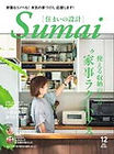 2019-sumai-tomjerry[1].jpg