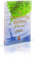 Outpouring and revival of the soul. rebbe Nachman of Breslov. Nanach