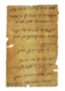 The Letter from Heaven, The Petek, Nanach