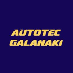 Autotec Galanaki | Shop