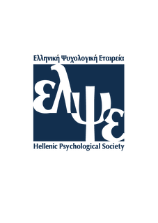 elpse_Logo.png