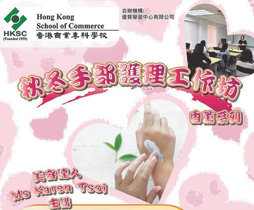 beauty workshop-01-02.jpg