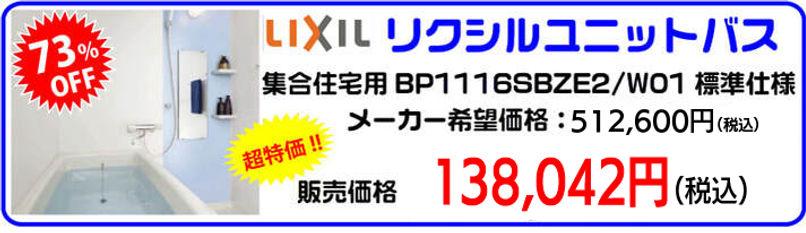 top2b.jpg