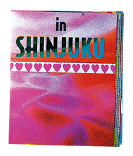 『IN SHINJUKU 120%』