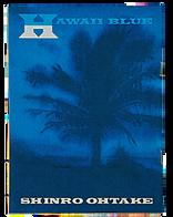 『HAWAII BLUE』