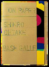 『ON PAPER 大竹伸朗展』