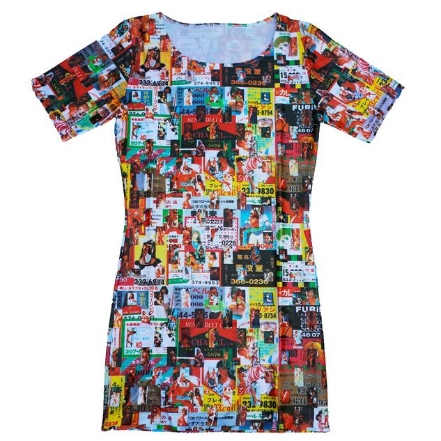 1990s.so.dress.表.jpg
