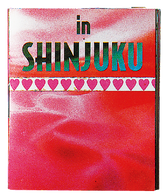 『IN SHINJUKU 120%』[改訂版]