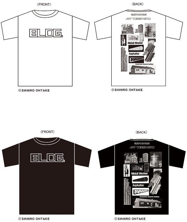 水戸 ビル景Tシャツ【コラージュ】.jpg