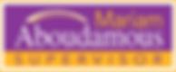 Logo_Supervisor.png