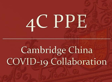 4CPPE Appeal