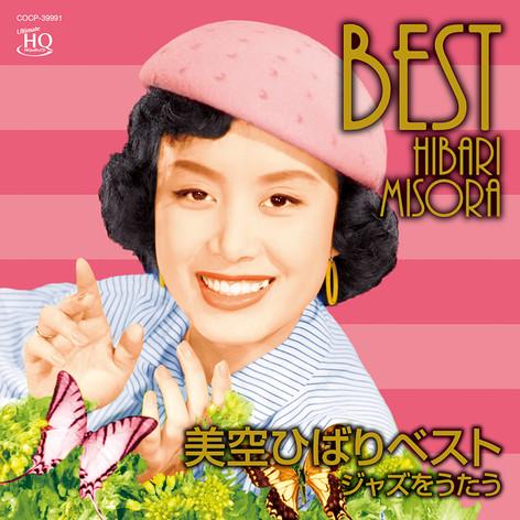 CD_2017_COCP39991_misora.jpg