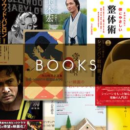 TOP_BOOK.jpg