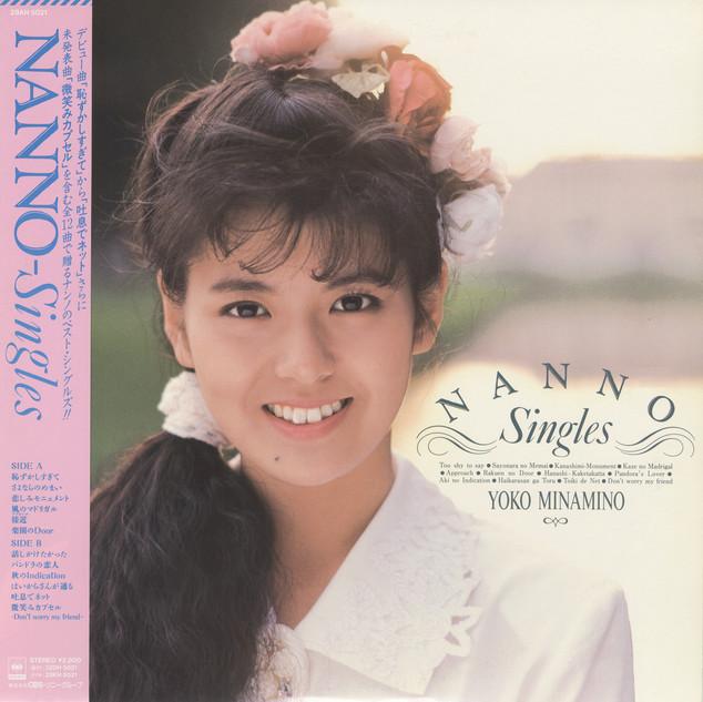 minamino_singles.jpg