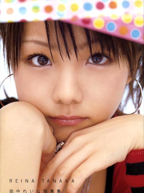 book_2004_tanaka.jpg