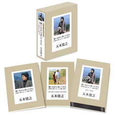 Itsukihiroyuki_BOX.jpg