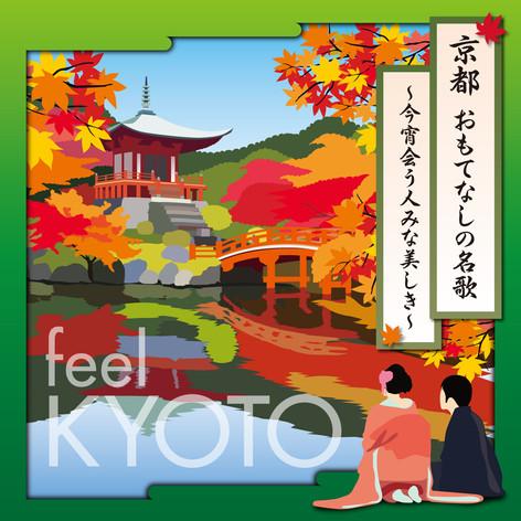 CD_2018_Kyoto_COCP-40481.jpg