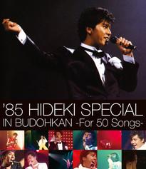 DVD_BD_2020_MHXL75.jpg