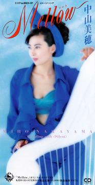 CD_miho_1992_mellow_sg_l.jpg