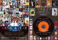 music&play.jpg