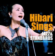 CD_2013_misora_jazz.jpg