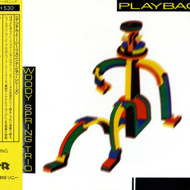 CD_1986_playback.jpg
