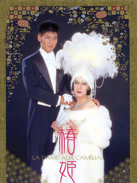 miwa_2004_tsubakihime_panf.jpg