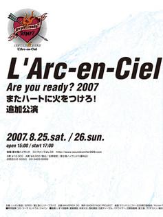 stage_2007_larc.jpg
