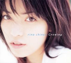 CD_1999_chinen_growing_l.jpg