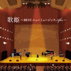 CD_2012_utahime_after.jpg