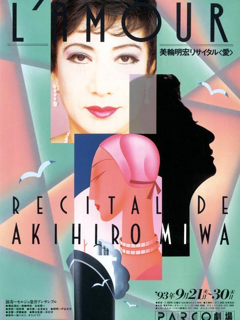 miwa_1993_lamour_poster.jpg