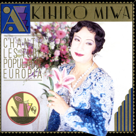 miwa_CD_ChanteLesTubePopulaire.jpg