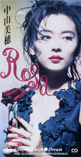 CD_miho_1991_rosa_l.jpg