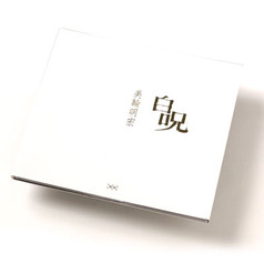 miwa_CD_2006_byakuju_l.jpg