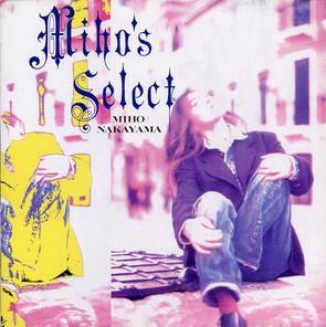 CD_miho_1991_mihosselecti_ls.jpg