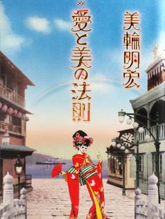 miwa_book_aitobino.jpg
