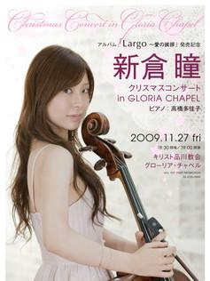 stage_2009_nikura.jpg