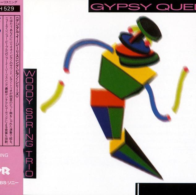 CD_1986_gypsyqueen.jpg