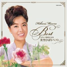 CD_2012_misora_st.jpg