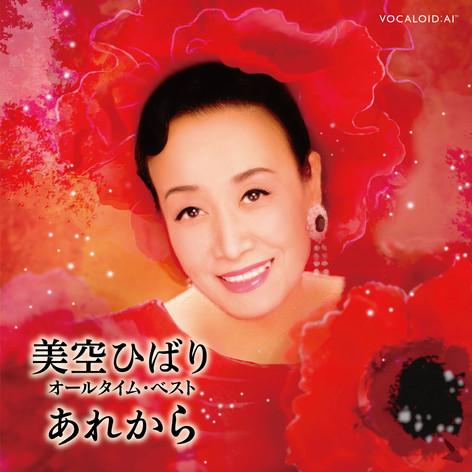 CD_2019_COZP-1637-8.jpg