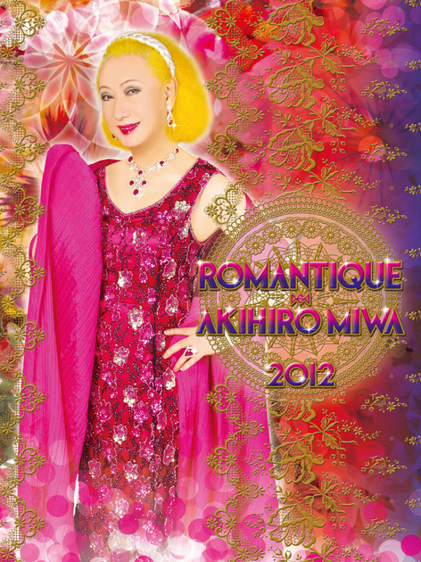 miwa_2012_romantique_panf.jpg