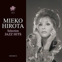 CD_2013_hirota_jazz.jpg