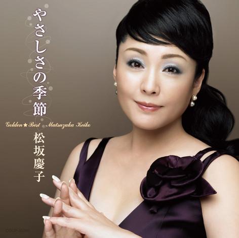 CD_2009_matsuzaka_h1.jpg