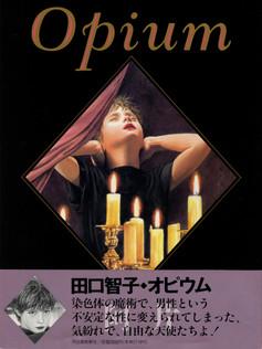 book_1993_opium.jpg