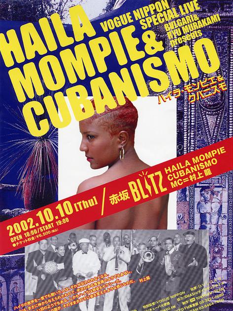 stage_murakami_2002.jpg
